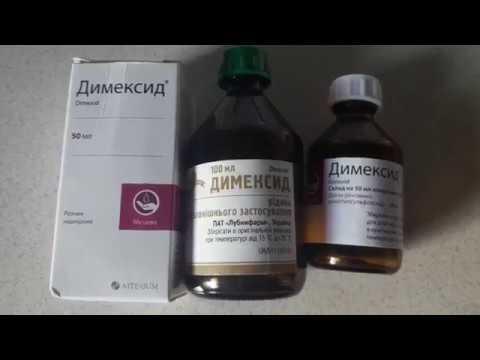 Tratamentul cu dimexid de genunchi unguente pentru articulații cu osteoporoză