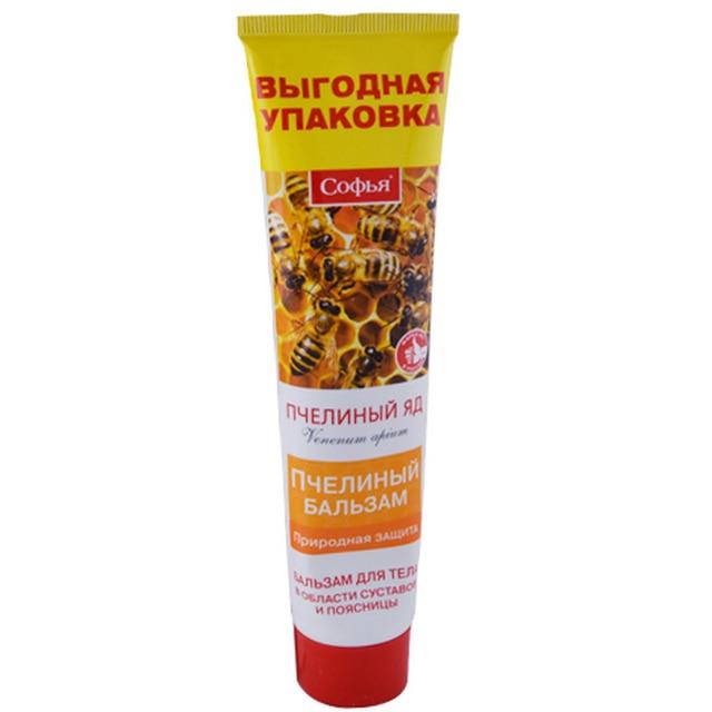 Balsam de buze cu miere şi ceară de albine Apidava, 10 ml
