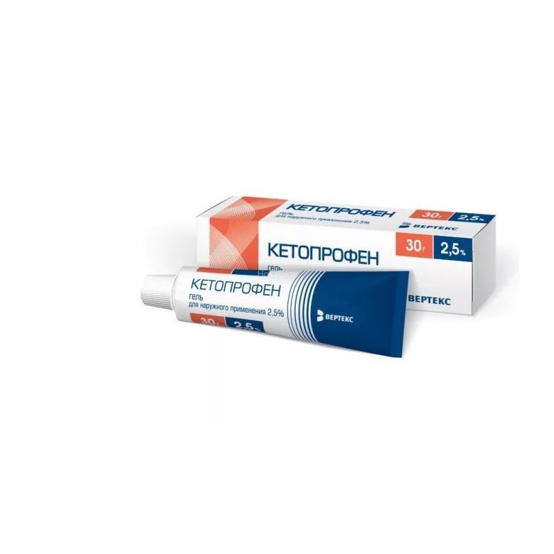 gel articular floresan sinovita simptomelor și tratamentului articulației genunchiului