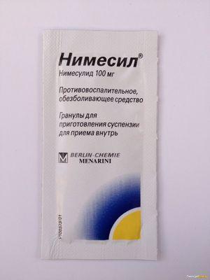 Unimage - Nimesil pentru recenzii ale durerii articulare genunchi ulei de relief al durerii