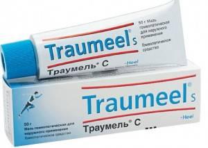 Unguent de ortofen pentru recenzii de osteochondroză - baremi.ro