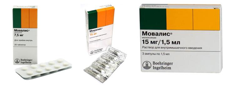 Medicament pentru osteochondroza milgamma preț, Milgamma, 50 drajeuri