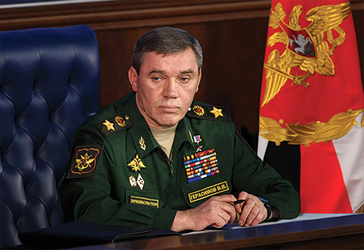 tratament comun de Gerasimov