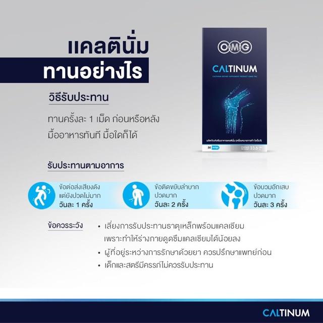 Complex de Glucosamina Condroitina plus MSM 80 pastile| 21st Century