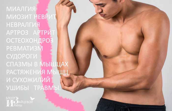 renarthro | baremi.ro