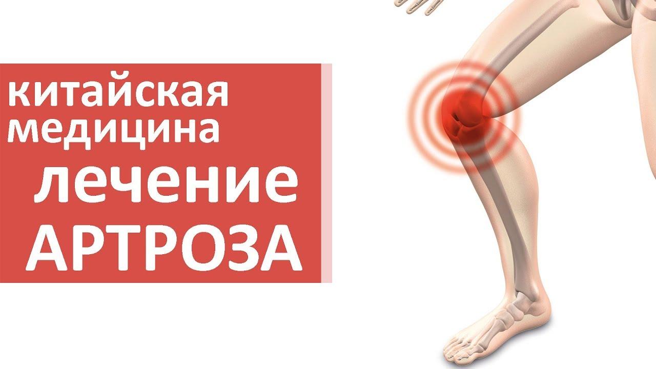 Если сустав болит — есть дешевый Димексид! | Health fitness, Health, Home remedies