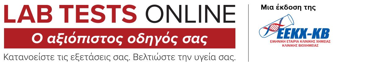 GRILE SINESCU 2016.pdf