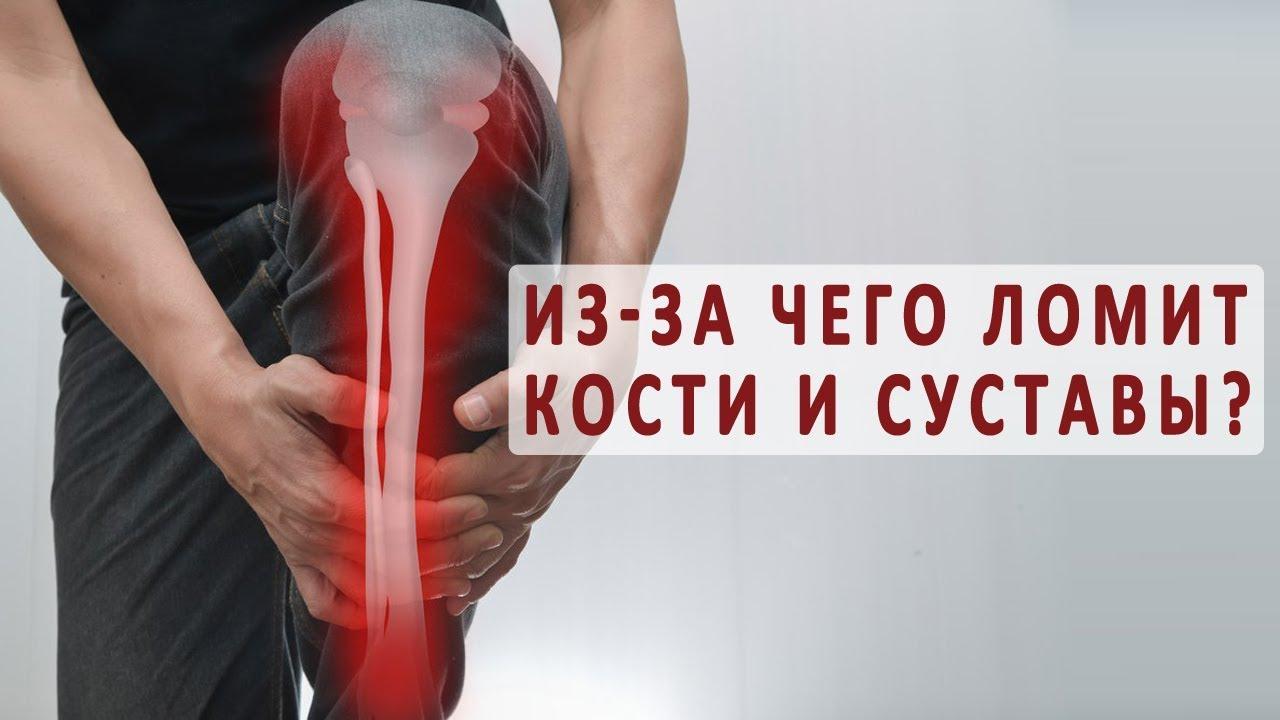 Forum de calmare a durerii articulare - baremi.ro