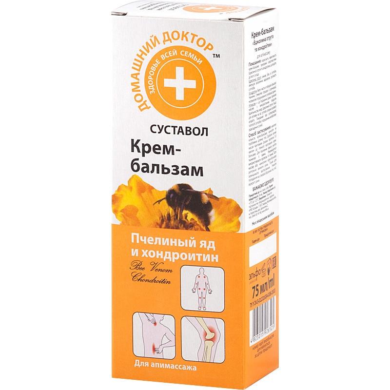 Gel cu venin de albine si propolis pentru dureri de articul : Farmacia Tei
